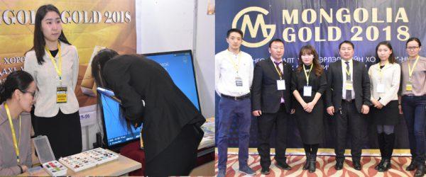 """""""Mongolia Gold 2018"""" олон улсын хөрөнгө оруулалт, технологийн хурал, үзэсгэлэнд оролцож байна"""