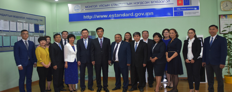 БНХАУ-ын Зах зээлийн хяналтын ерөнхий газартай хамтран ажиллана