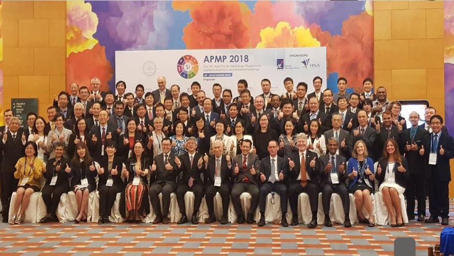 Ази Номхон Далайн Хэмжил Зүйн Хөтөлбөрийн 2018 оны Ерөнхий чуулганы (APMP GA) үйл ажиллагаа Сингапур улсад зохион байгуулагдлаа