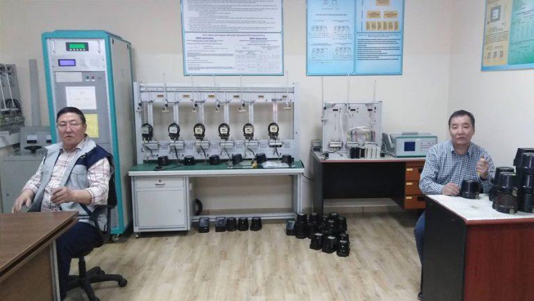 Төв аймгийн Стандарт, хэмжил зүйн хэлтсийн хэмжилзүйн лабораторийн ажлын тайлан