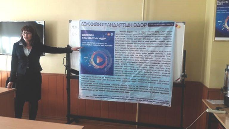 """Дэлхийн стандартын өдөр, Монгол улсын Стандарт, хэмжил зүйн ажилтны өдрийг   тэмдэглэн өнгөрүүлэх  хүрээнд """"ЭСЭЭ"""" бичлэгийн уралдааныг зохион байгууллаа"""