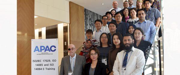 """""""Хүлэмжийн хийн ялгаралын магадлагаа, нотолгооны байгууллагад  тавих шаардлага"""" (ISO/IEC 17029:2019, ISO/DIS 14065, ISO 14064-3:2019)  танилцуулах сургалтад хамрагдав"""
