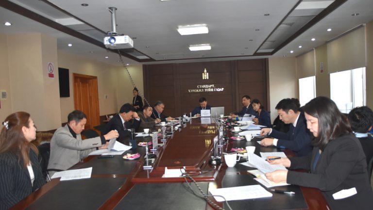 Хэмжил зүйн зөвлөлийн 2020 оны 2-р сарын 14-ний өдрийн хурлаар хэлэлцэн шийдвэрлэсэн асуудлууд