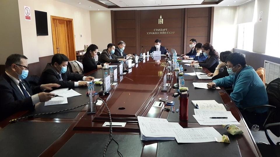 Стандарт, хэмжил зүйн газрын Хэмжил зүйн зөвлөлийн 2020 оны 09 дүгээр сарын 23-ны өдрийн хурлаар хэлэлцэн шийдвэрлэсэн асуудлууд